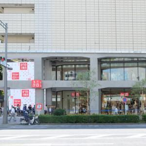 ユニクロトーキョーに潜入!建築好き必見のデザインを徹底レポート【東京銀座】