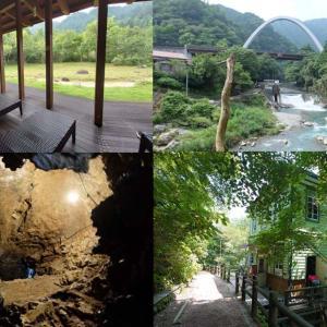 秋川渓谷を満喫!建築好きが巡るおススメルートと注目スポットを総まとめ【東京秋川】