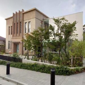 勝海舟記念館がスゴい!近代建築と現代建築の両方が楽しめる大満足の建物をレポート【東京洗足】