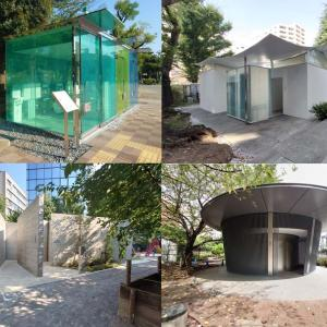 渋谷で話題のデザイントイレを建築好きが巡る!全て訪れてみて徹底レポート【東京渋谷】