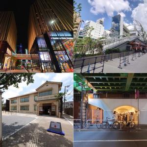 下半期も未来の名建築が満載!東京の話題スポットをすべて解説!