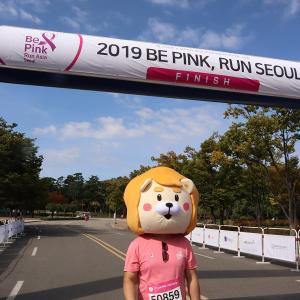 【ライアンニュース】Be Pink Run Asia in Seoul チャリティーマラソン参加