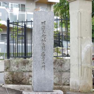 """明治時代の""""神奈川県庁""""の門柱を発見"""