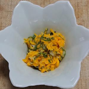 食用菊と大葉と大根で2品、甘酢和えと白だし和え