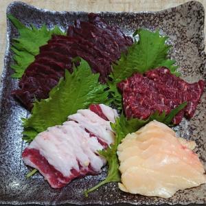 馬刺し4種皿盛り(スライス)【熊本肥育】