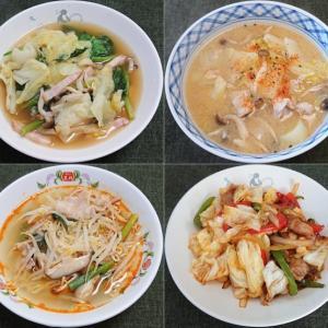 寒い朝には、熱々の野菜料理を:野菜食日記[1300]-[1303]