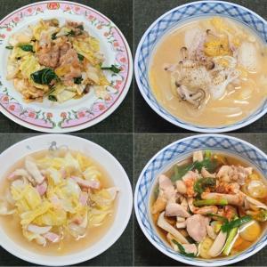 鶏南蛮白菜の試み、他:野菜食日記[1341]-[1344]