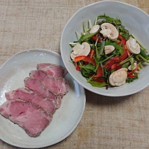 自家製コールドポークと野菜サラダ