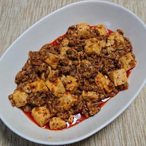 (株)ヤマムロ「陳麻婆豆腐」、麻婆豆腐