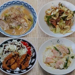 チキンカツと繊キャベツの朝ごはん、他:野菜食日記[1490]-[1493]