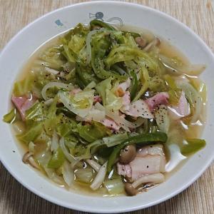 ベーコンと野菜のコンソメスープ煮:野菜食日記[1566]