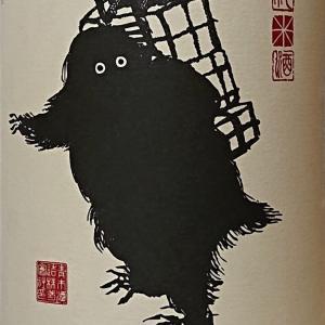 青木酒造(株)「雪男 純米酒」