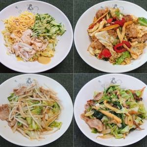 冷やし中華の麺抜き風、他:野菜食日記[1723]-[1726]