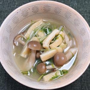 水菜とブナシメジと油揚げの白だし煮