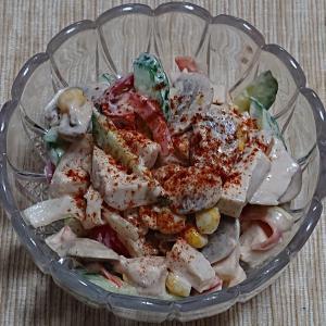 鶏むね肉と野菜のオーロラソースサラダ
