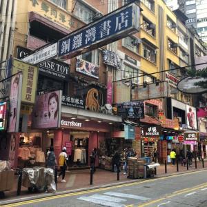 久々香港で爆買い
