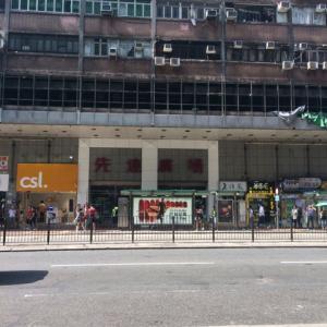 香港の先達広場でiPhone買った結果www