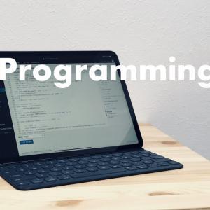 プログラミング教育の特集を読んで思ったこと。クリエイティビティの大切さ。