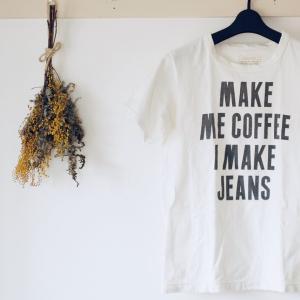 Tシャツもお気に入りのものを大切に着る。探した見つけたモノではなく、出会ったモノ。