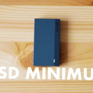 BuffaloのポータブルSSD MINIMUMレビュー。iPad Proで使用するために購入。