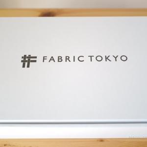 Fabric Tokyoにてスーツとシャツを仕立てる。ジャストサイズの洋服がなくて困っている方に特にオススメ。