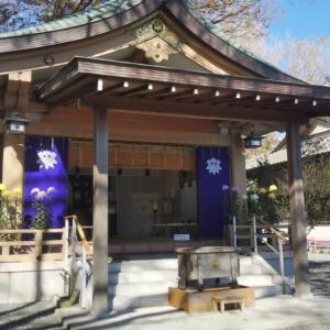 鵠沼皇大神宮から白旗神社へ【其の二】