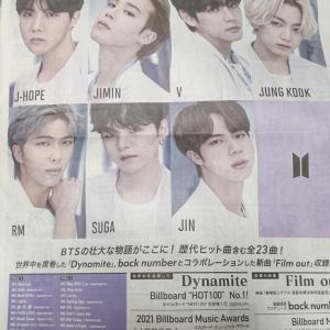 2021/06/16の読売新聞【BTS 広告】
