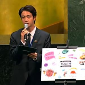 国連総会【バンタンの SDG モーメント】