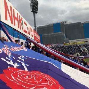 2019J1リーグ第29節ホームvs湘南戦観戦記【怪しい雲行きと勝利】