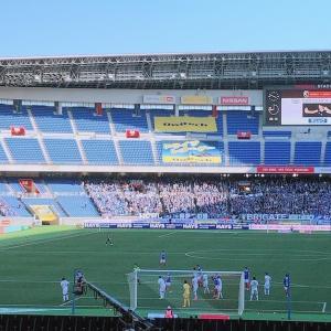 2020年J1リーグ第1節 vsガンバ大阪戦観戦記【黒星発進】