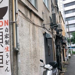 【横浜にうどんを食いに来たら駅前が大変なことになっていた。】