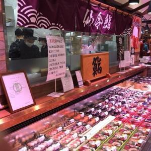 この週末仙台遠征できたなら立ち寄りたかったお勧め観光&グルメ