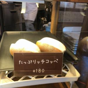 【パンの田島のたっぷリッチコッぺ】ホームタウンお勧めベーカリー