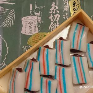 ミシャグジ様の謎 ⑯ 『糸切餅は何をデザインしたもの?』