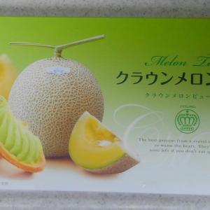 ★お茶の時間★静岡土産のメロンタルト