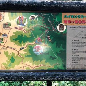 宿谷の滝とハイキング 8月21日
