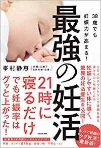 ●お礼とお詫びとお願い。 ヒシエキス入りサプリメント  克糖安宮錠(あんきゅうじょう)