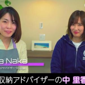 You Tube『yuki ota style 』ゲスト出演しました