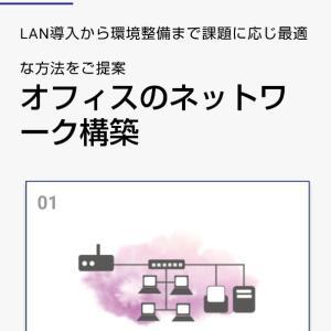 HTMLでつくるホームページ(よいね!)