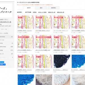【福袋情報】本店→完売、Creema店→糸なしの福袋まだ在庫ございます。