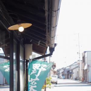 遠州横須賀街道を歩きました