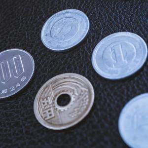 現金は最強の流動性を持ち、いざという時に最強の安心感を与えてくれる