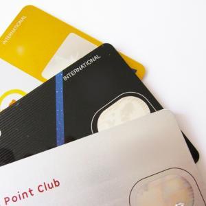 Kyashリアルカードの還元率が2.0%から1.0%に下がります