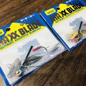【インプレ】レイドジャパン初チャターベイト!MAXX BLADE type SPEED