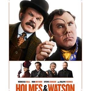『俺たちホームズ&ワトソン』