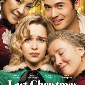 『ラスト・クリスマス』