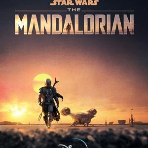 『マンダロリアン』