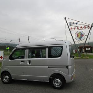 2020 北海道 車中泊の旅1日目 恐山~道の駅 なとわ えさん