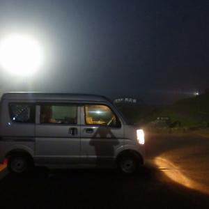 エブリイで行く 北海道 車中泊の旅2日目 道の駅 なとわ えさん~洞爺湖~えりも岬
