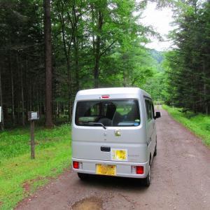 2020 北海道 車中泊の旅4日目-1 うらほろ森林公園~浦幌炭鉱跡地~陸別町